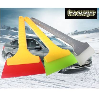 Picture of YM 35cm Car front rear Windshield clean Plastic Automotive Remove brush Defroster long handle ice scraper
